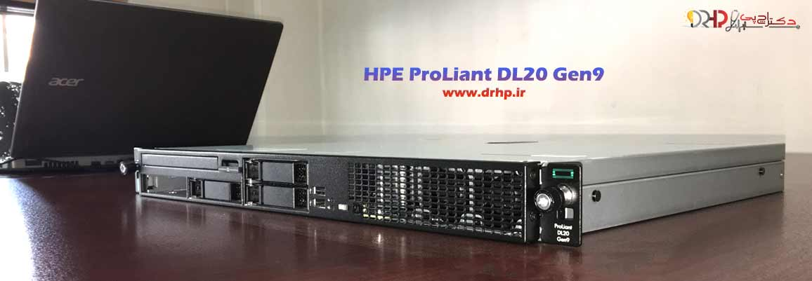 HPE ProLiant Dl20 Gen9 review