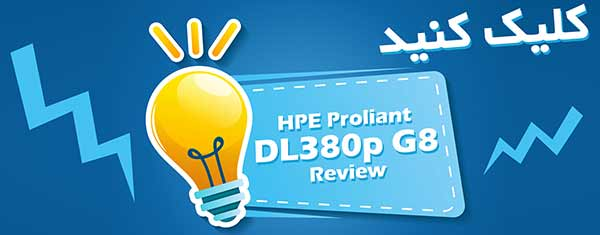 DL380p G8 Review